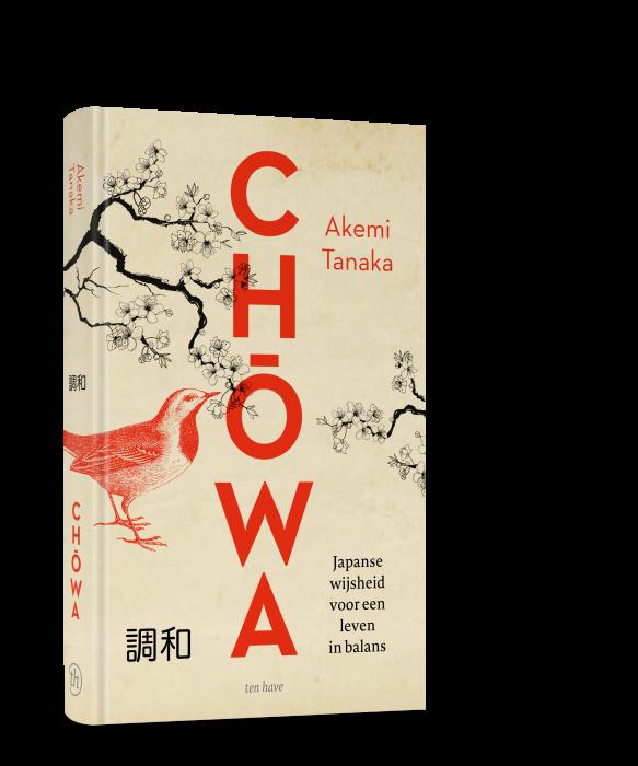 'Chowa', één van de drie boeken voor moederdag